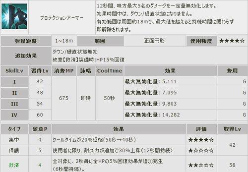 TeraBlog2013062213.jpg