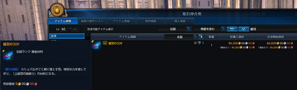 TeraBlog2014053011.jpg
