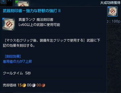 TeraBlog2014060122野獣の強打21.jpg