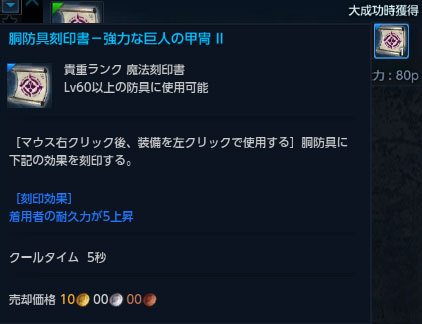 TeraBlog2014060131巨人の甲冑21.jpg