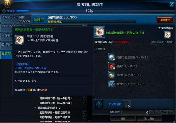 TeraBlog2014060146野獣の強打20.jpg