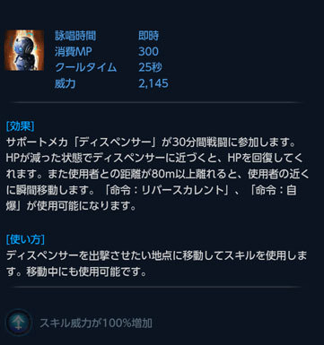 TeraBlog2015031225_28ディスペ.jpg