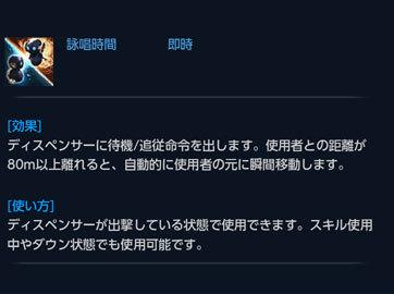 TeraBlog2015031241_28待機追.jpg