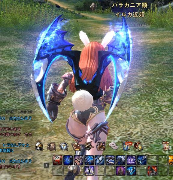 TeraBlog2015080201.jpg