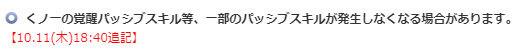 tera2017127603.jpg