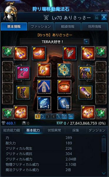 tera2017197902.jpg