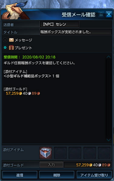 tera2017198003.jpg