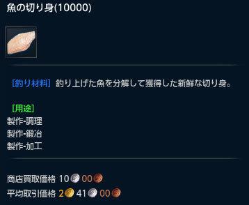tera20172065401.jpg